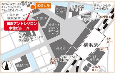横浜アントレサロンマップ